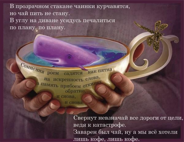 Стихи к подаркам стакан